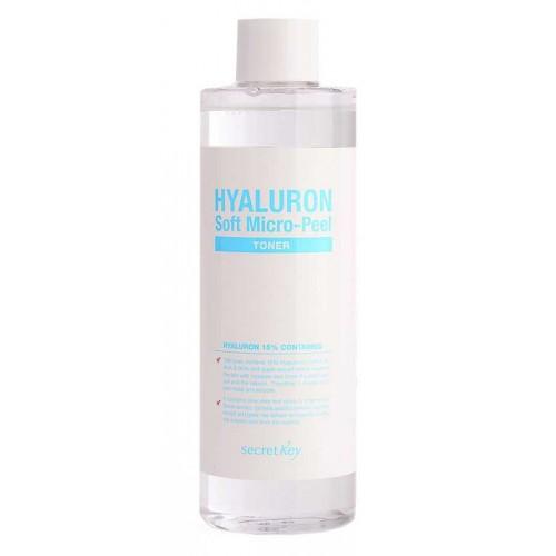 Гиалуроновый тонер для лица с отшелушивающим эффектом Secret Key Hyaluron Aqua Soft Toner