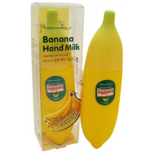 Молочко для рук Tony Moly Magic Food Banana Hand Milk