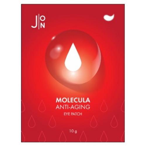 НАБОР Тканевые патчи для глаз АНТИВОЗРАСТНЫЕ J:ON Molecula Anti-Aging Eye Patch