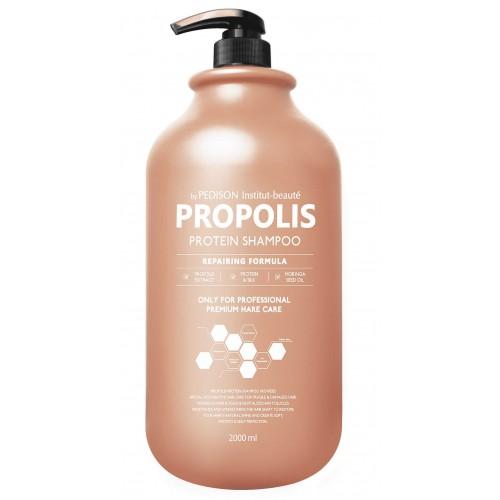 Шампунь с прополисом для хрупких и поврежденных волос EVAS Pedison Institut-beaute Propolis Protein Shampoo 2000ml