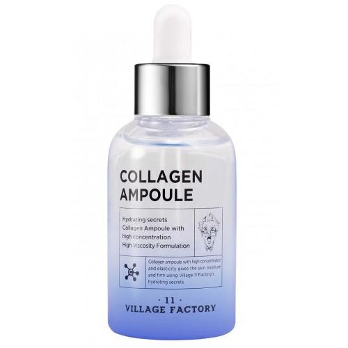 Увлажняющая сыворотка для лица с коллагеном VILLAGE 11 FACTORY Collagen Ampoule